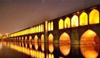 اعلام بار اصفهان