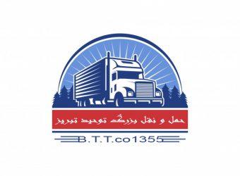 truck-logo-tstock-image_56473-237 - Copy
